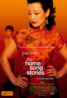 220px-thehomesongstoriesposter